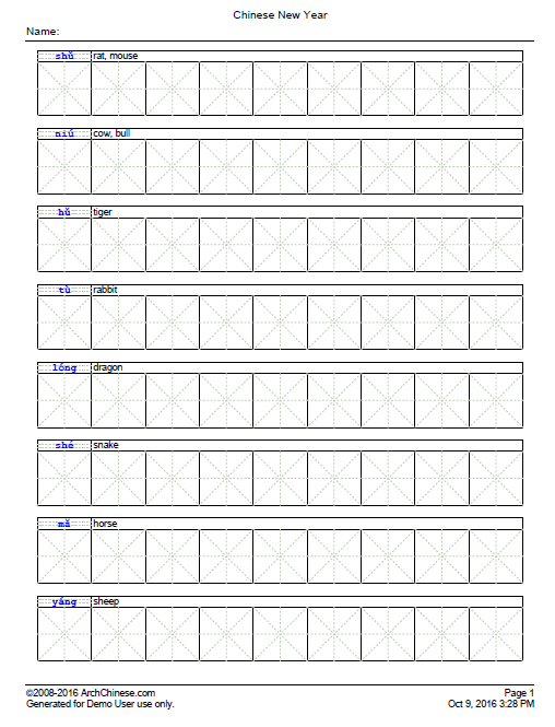 chinese writing worksheet This is a writing grid for students to learn writing chinese words there are five columns six rows that enable students to write 30 chinese words.